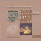 Památková péče na Moravě - Archeologie 12/2006
